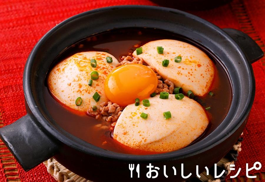 豆腐と挽き肉のスンドゥブチゲ