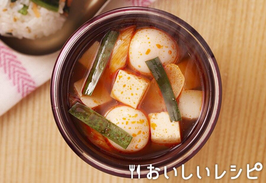 スープジャー★スンドゥブチゲ