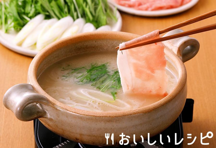 水菜たっぷり白しゃぶ鍋
