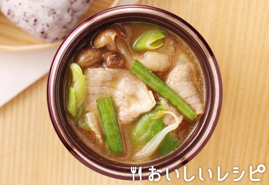 スープジャー★濃厚みそ鍋