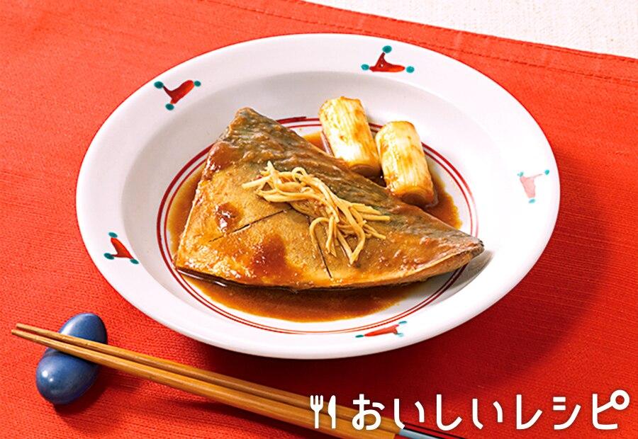 プチッと鍋で簡単さばのみそ煮