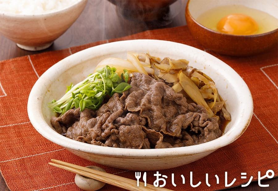 牛肉とごぼうのすき煮