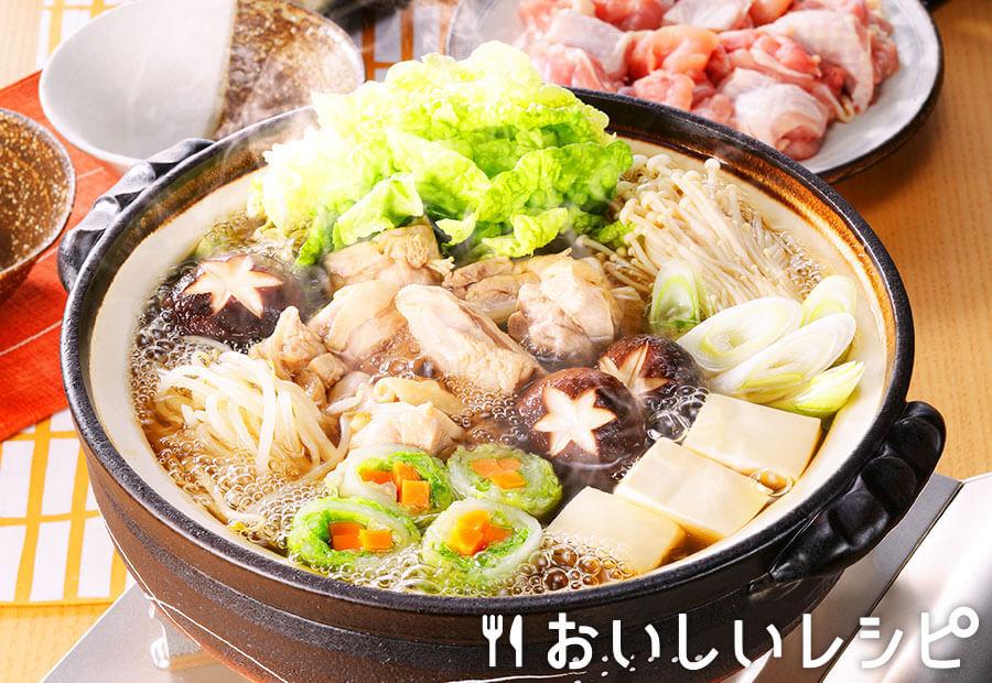 よせ鍋(ストレートタイプ)