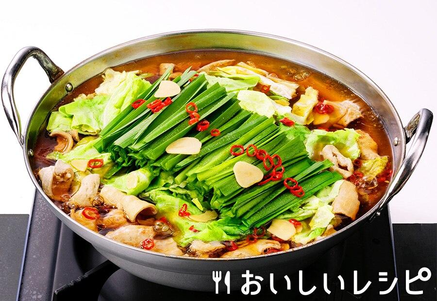 あっさり醤油味もつ鍋(ストレートタイプ)