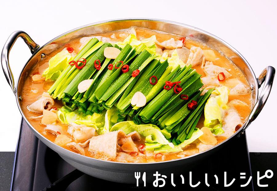 まろやかみそ味もつ鍋(ストレートタイプ)