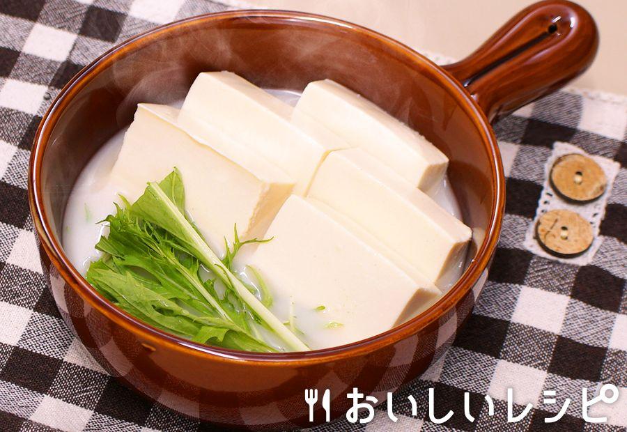 レンジで簡単湯豆腐(とんこつ塩鍋)