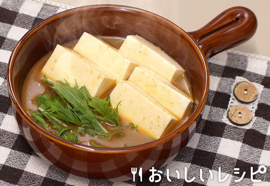 レンジで簡単湯豆腐(濃厚みそ鍋)