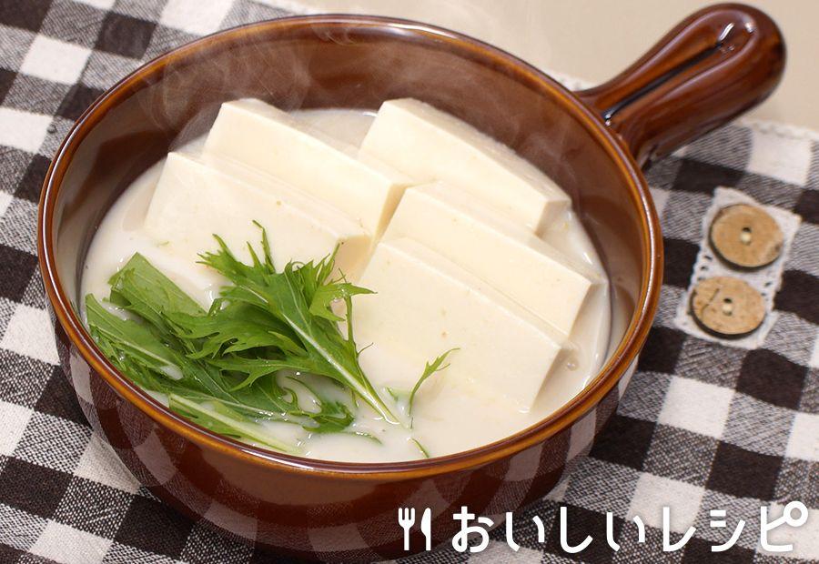 レンジで簡単湯豆腐(豆乳ごま鍋)