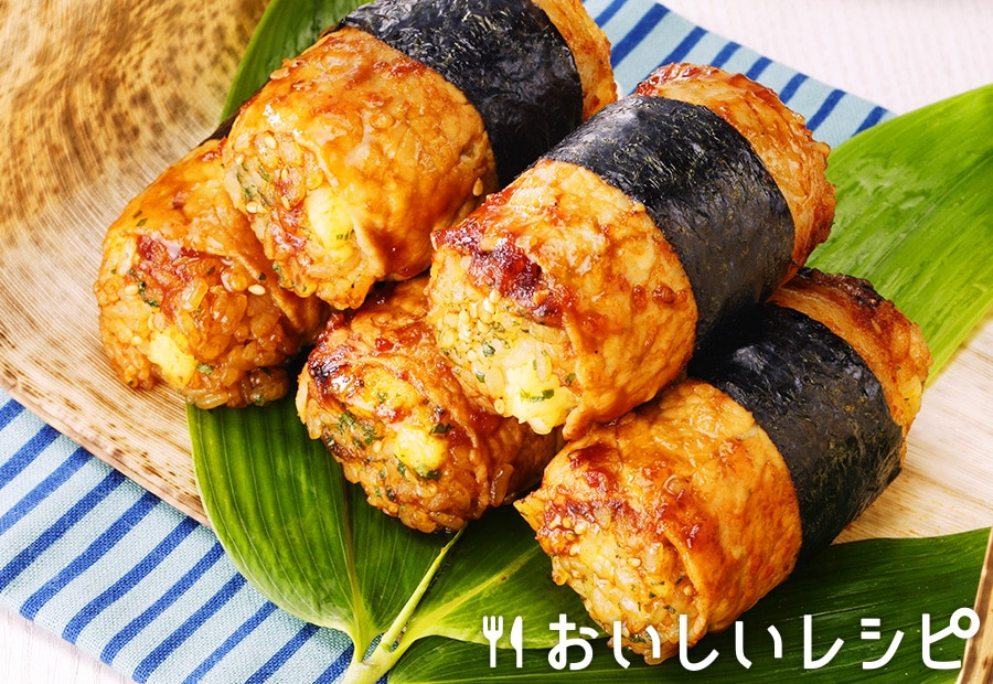 黄金肉巻きむすび(プチサイズ使用)