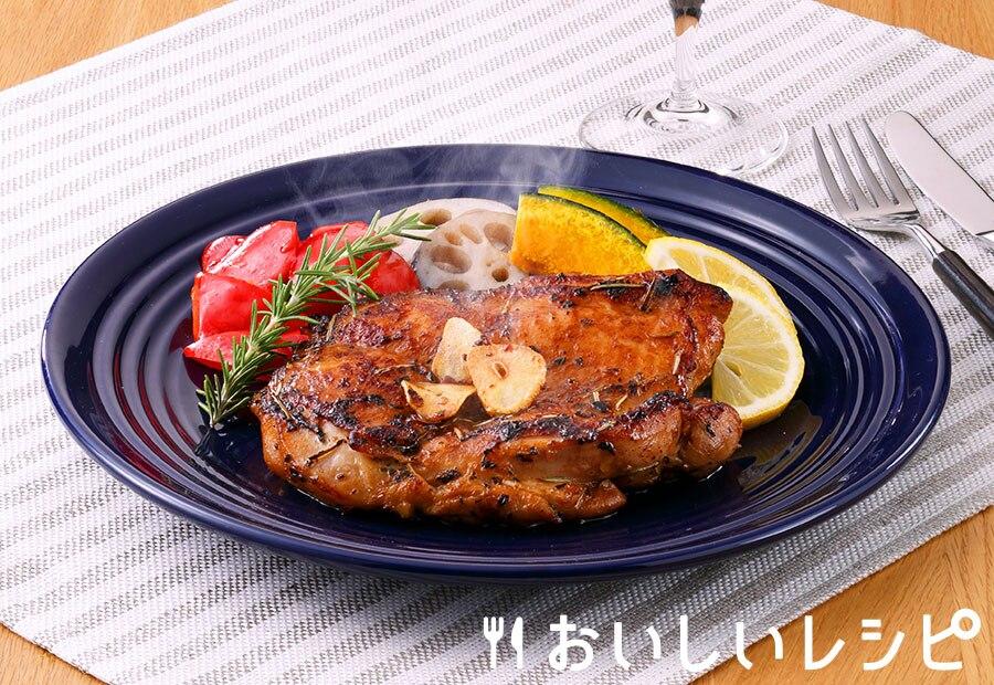 鶏の香草焼き(プチサイズ使用)