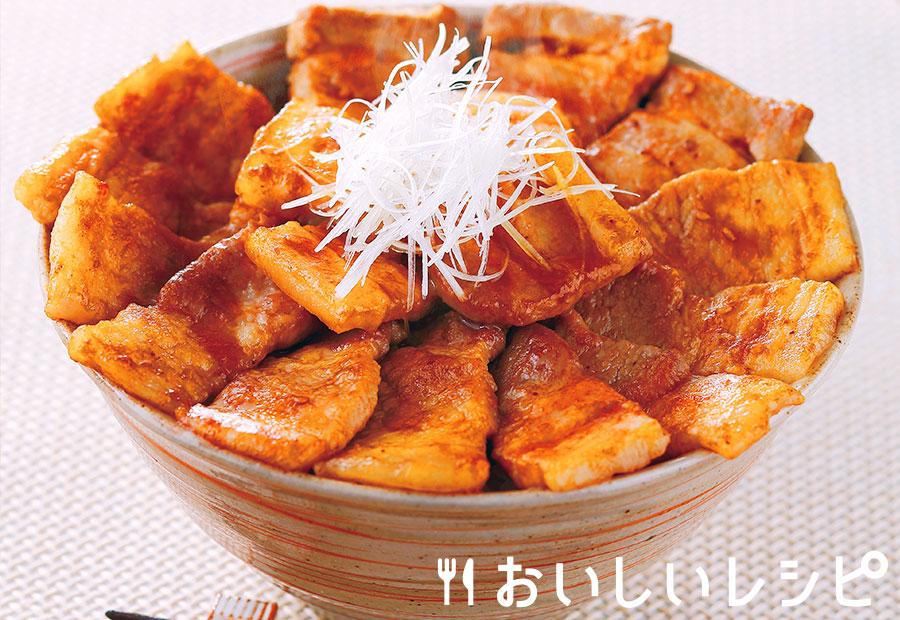 十勝風豚丼(プチサイズ使用)