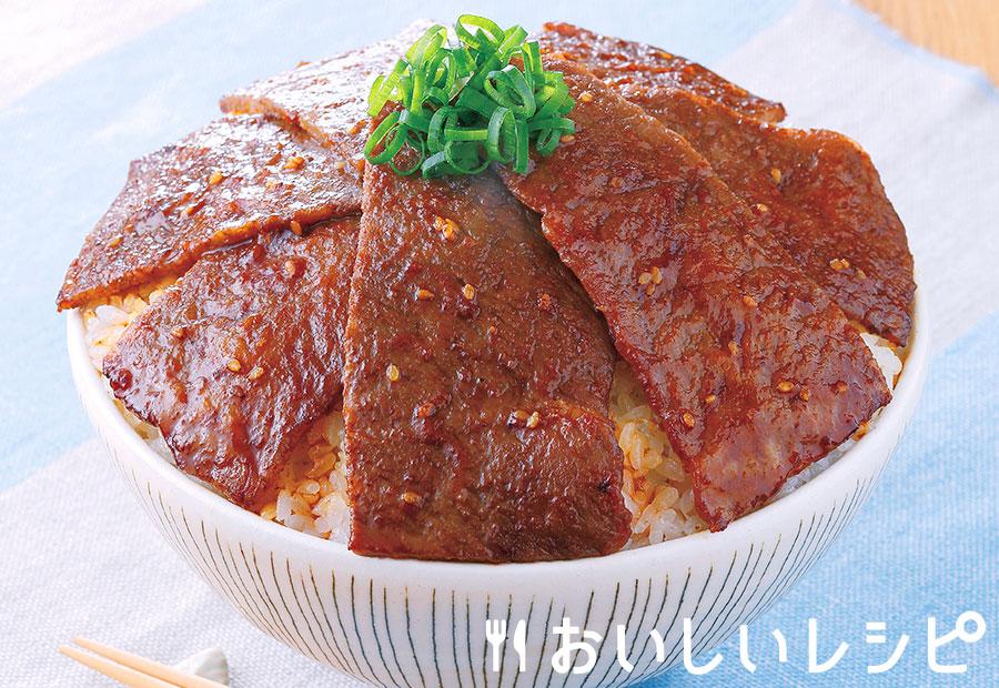 黄金焼肉丼(プチサイズ使用)