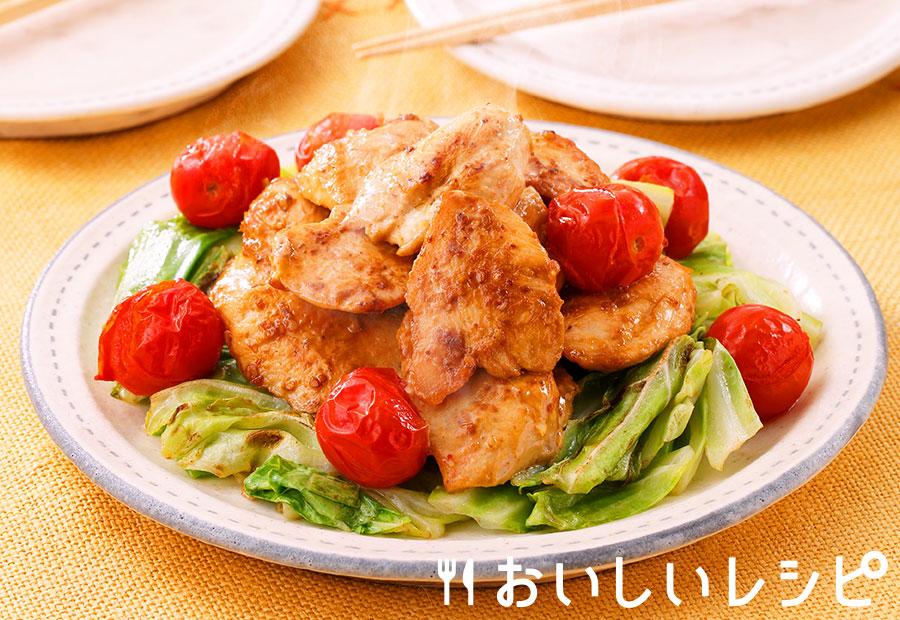 黄金鶏むねマヨチキン(プチサイズ使用)