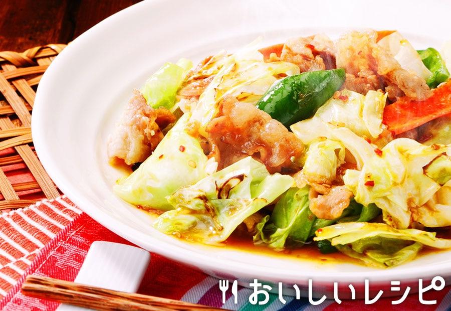 肉野菜炒め(プチサイズ使用)