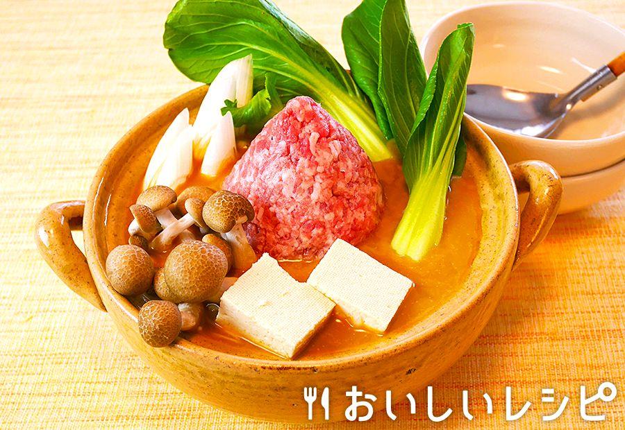 山盛り挽き肉の1人肉鍋
