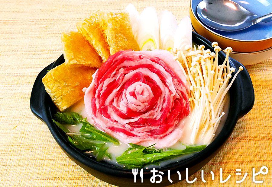 バラ盛り肉の1人肉鍋