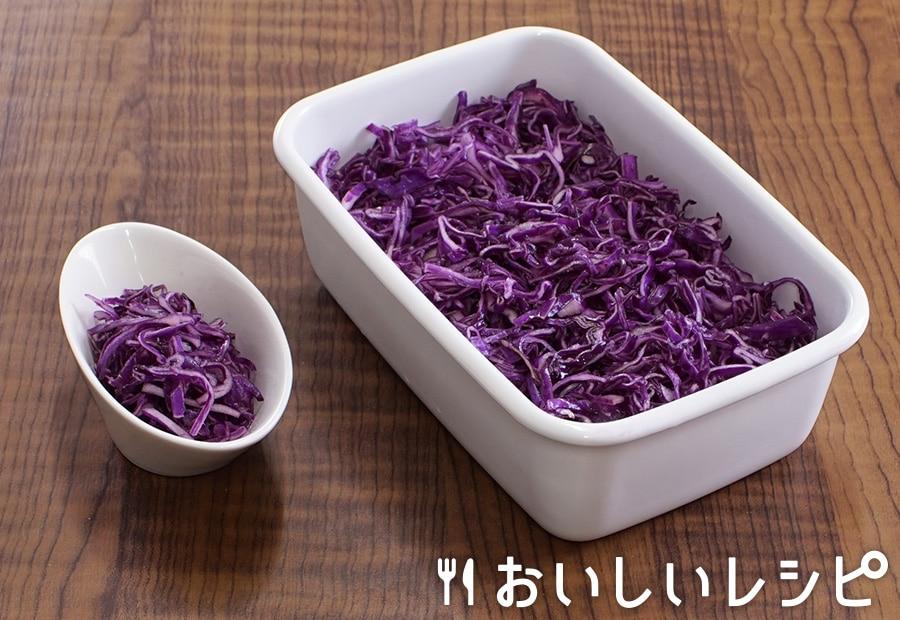 紫キャベツの浅漬けラペ
