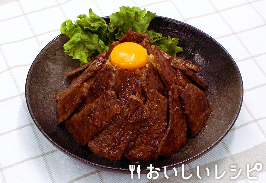 焼肉富士山盛り