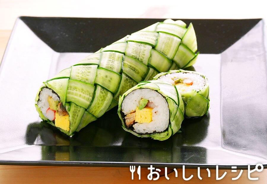 きゅうりの編み込みロール寿司