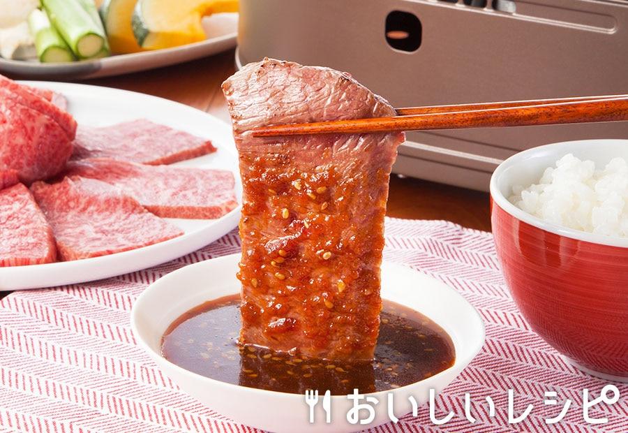 おうち焼肉〈黄金の味〉