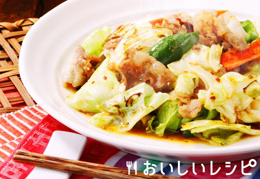 豚肉とキャベツ炒め(減塩焼肉のたれ)