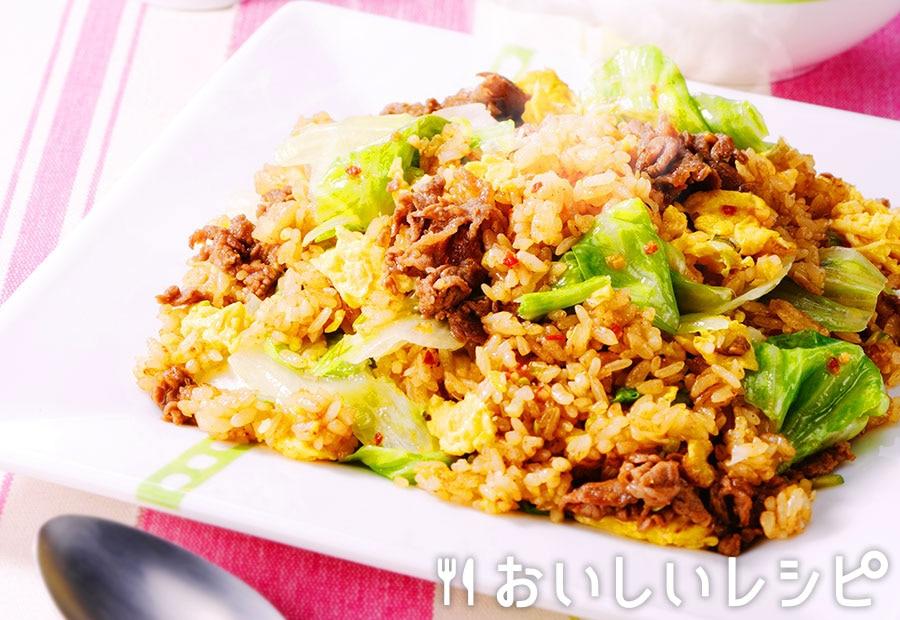 牛こまレタス炒飯(減塩焼肉のたれ)