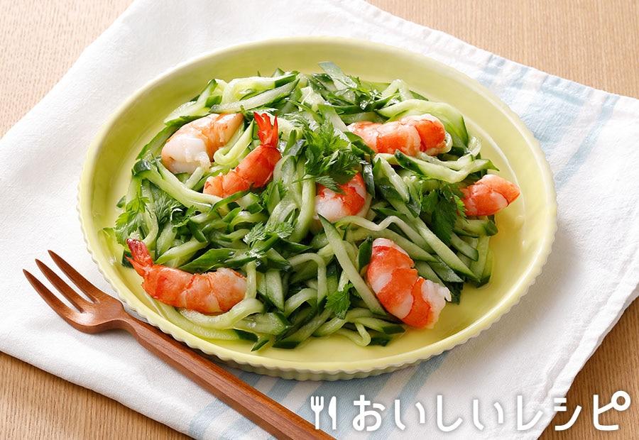 浅漬けラペ+〈エビ〉
