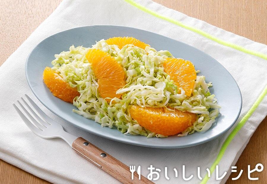 浅漬けラペ+〈オレンジ〉