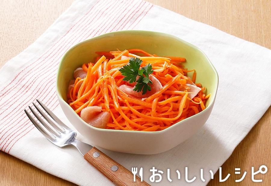 浅漬けラペ+〈生ハム〉