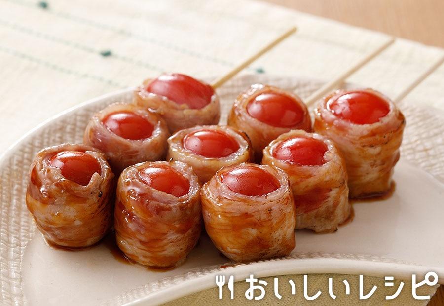 おうちで焼鳥屋さん風 豚ばらミニトマト