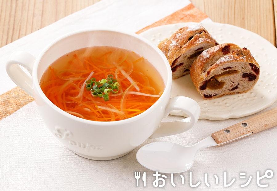 にんじんの橙色のスープ