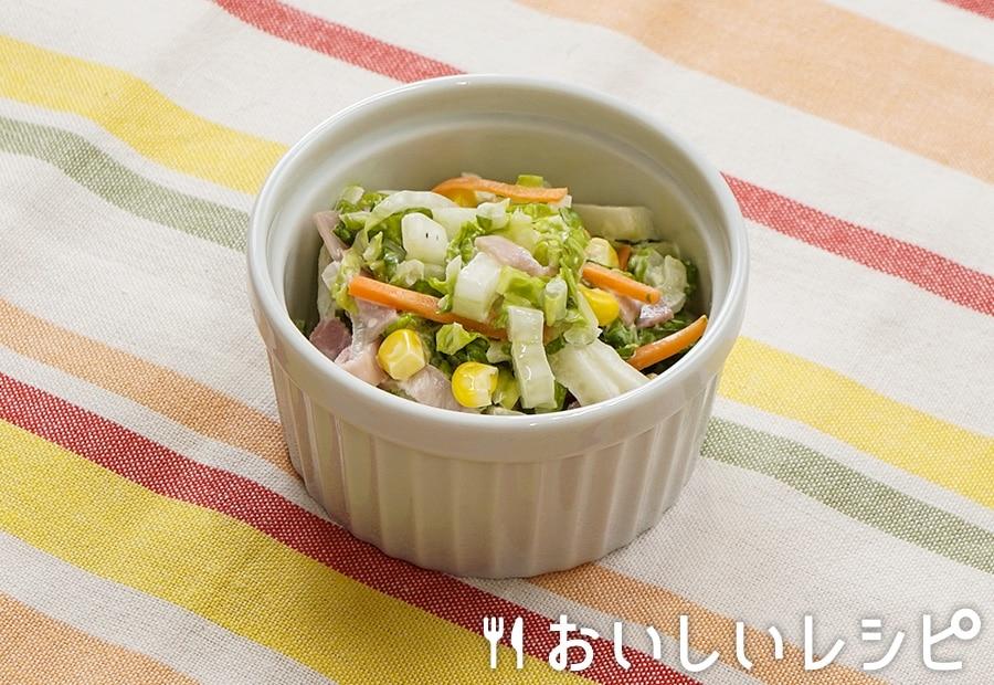 さわやか甘酢のコールスロー(白菜)