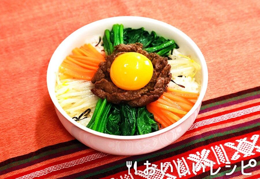 焼肉ビビンバ丼(減塩焼肉のたれ)