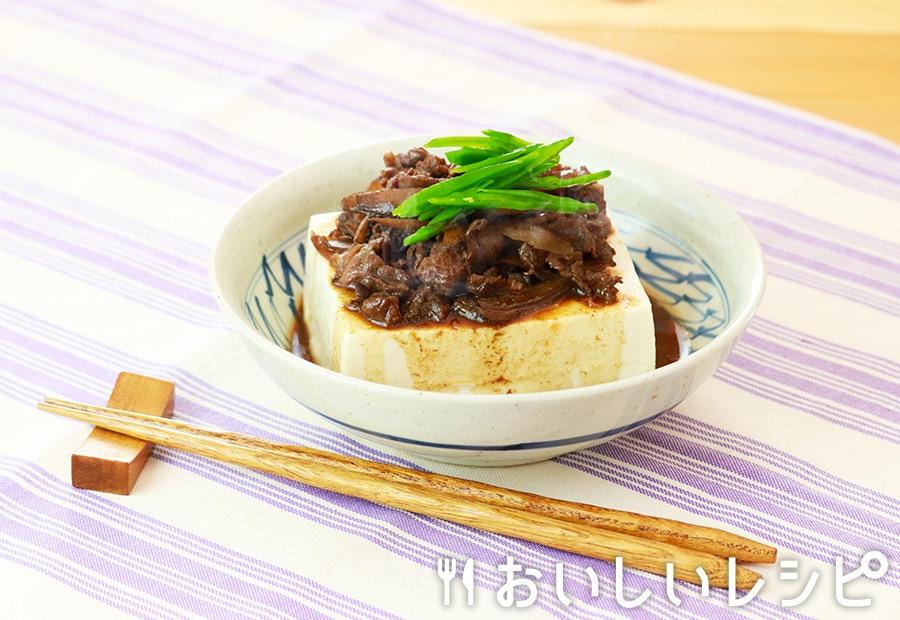 牛ごぼう豆腐