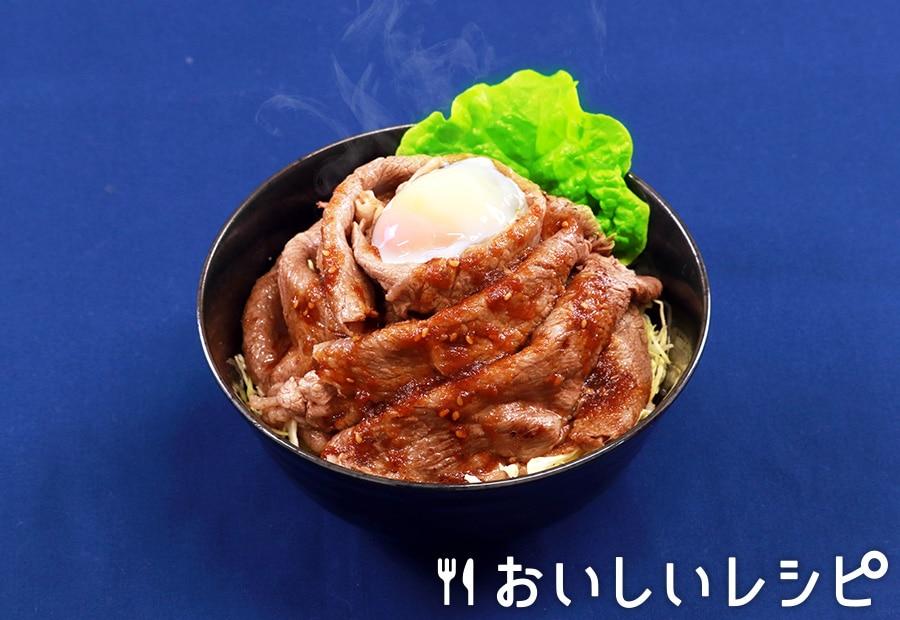 マウンテン焼肉丼(黄金の味)
