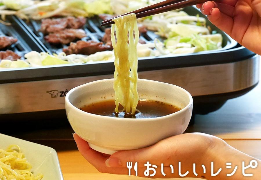 〆のジンギスカンつけ麺