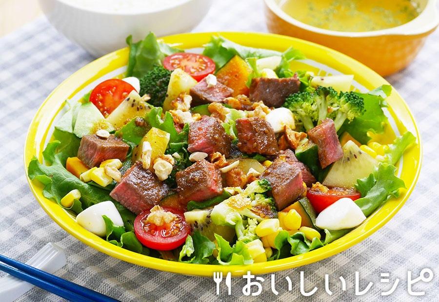 野菜がすすむバランスパワーサラダ