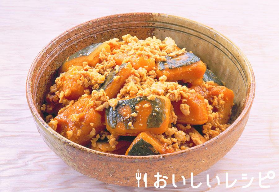 冷凍野菜を使って!かぼちゃのそぼろ煮