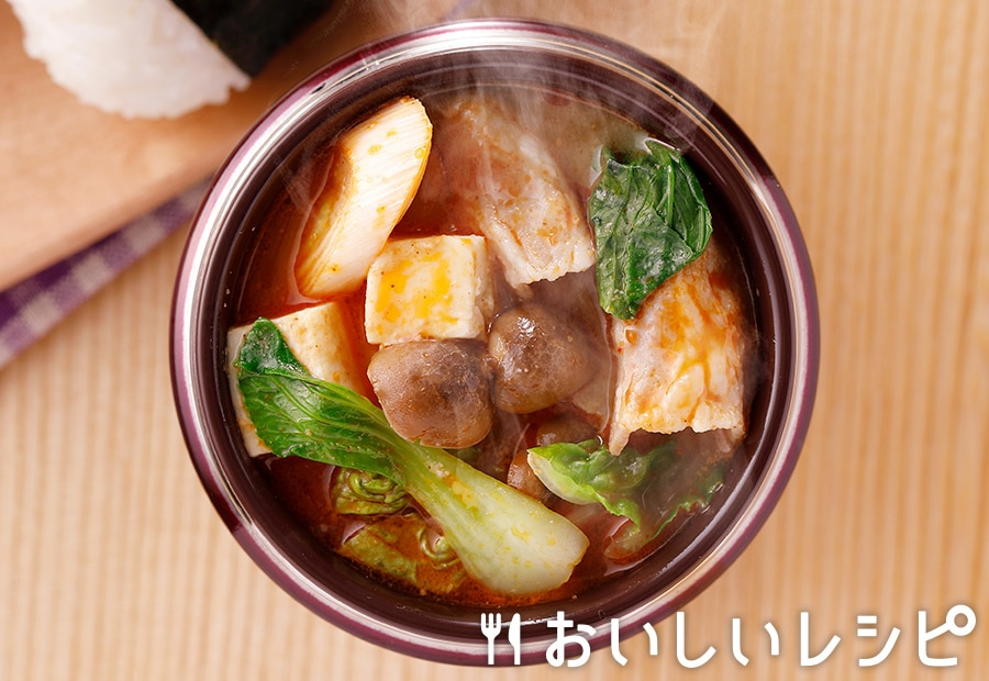 スープジャー★担々ごま鍋