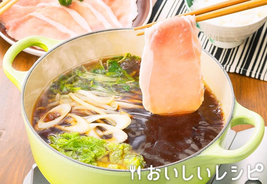 味わい豚しゃぶ〈柑橘醤油つゆ〉