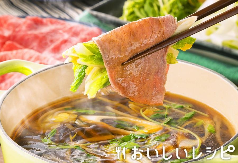 牛肉で巻いて!なべしゃぶ〈柑橘醤油つゆ〉
