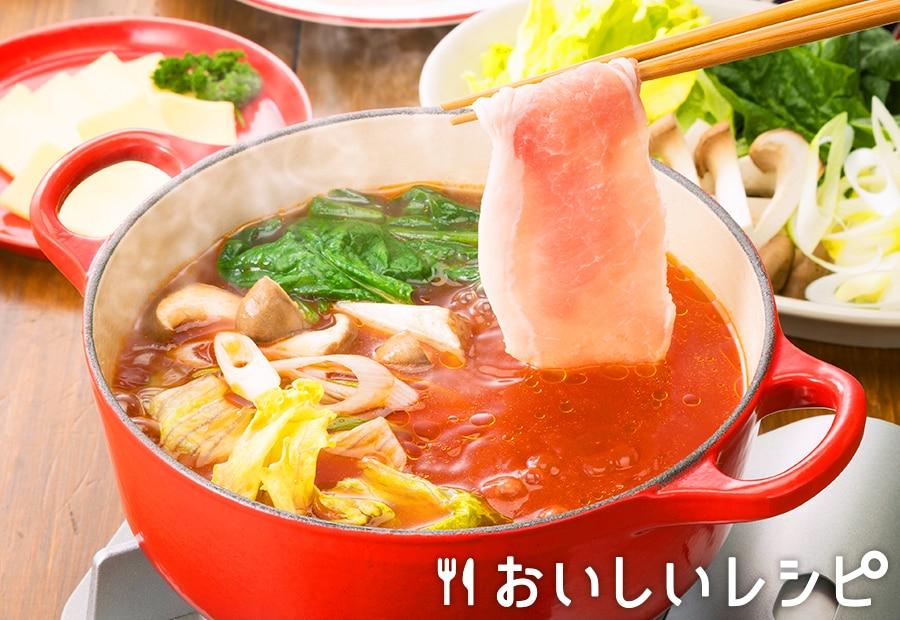 味わい豚しゃぶ〈完熟トマトつゆ〉