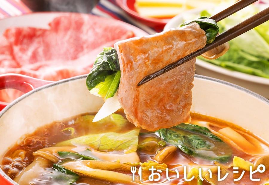 牛肉で巻いて!なべしゃぶ〈完熟トマトつゆ〉