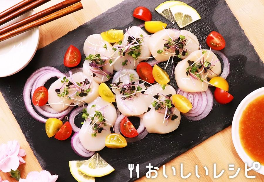 お刺身サラダ(ホタテ)