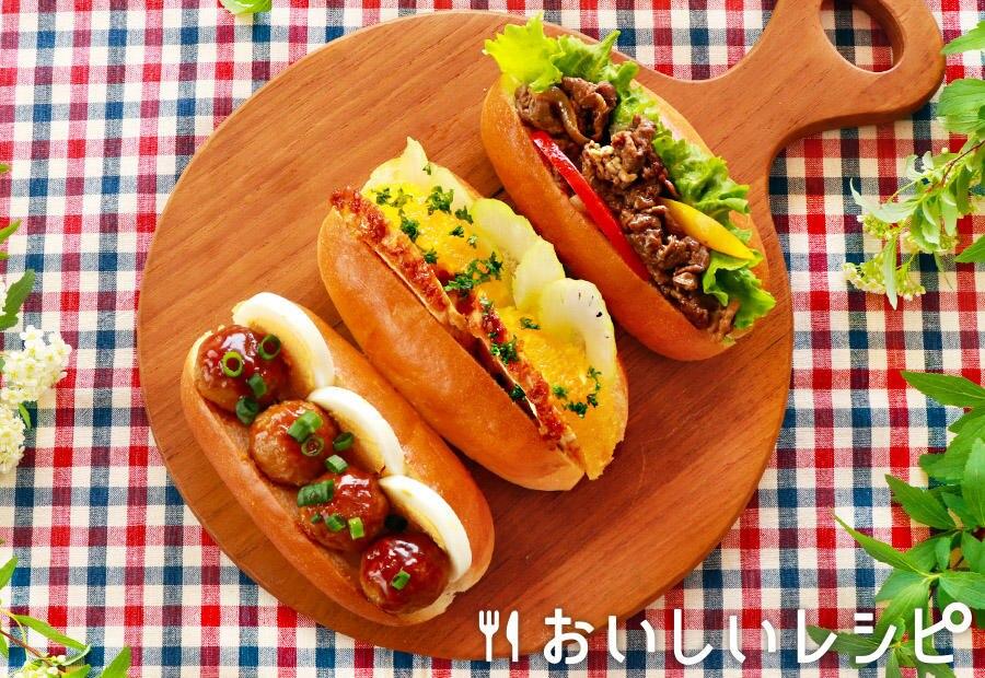 3種のコッペパンサンド(すき焼き肉団子)