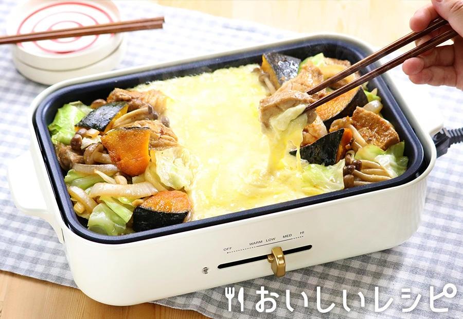 野菜たっぷり!黄金チーズデジカルビ