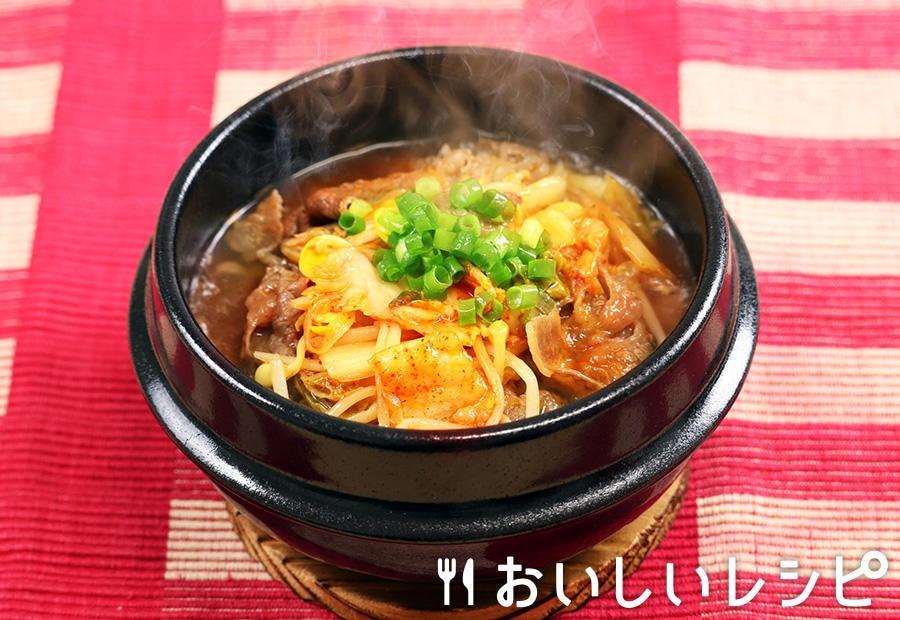 ユッケジャン風辛口スープ
