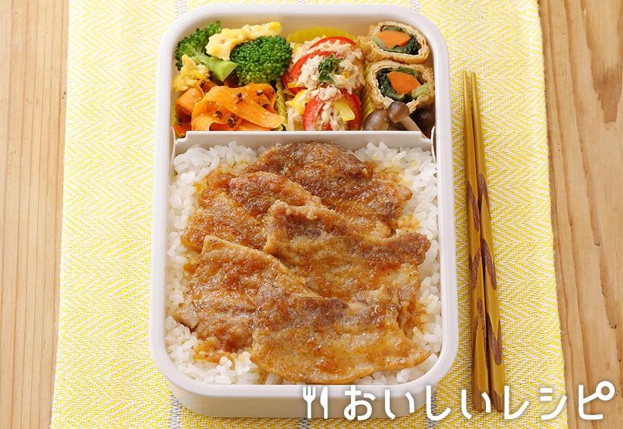 黄金焼肉弁当(さわやか檸檬)