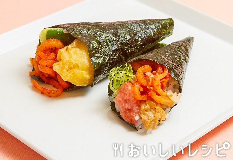 スリムカクテキ手巻き寿司