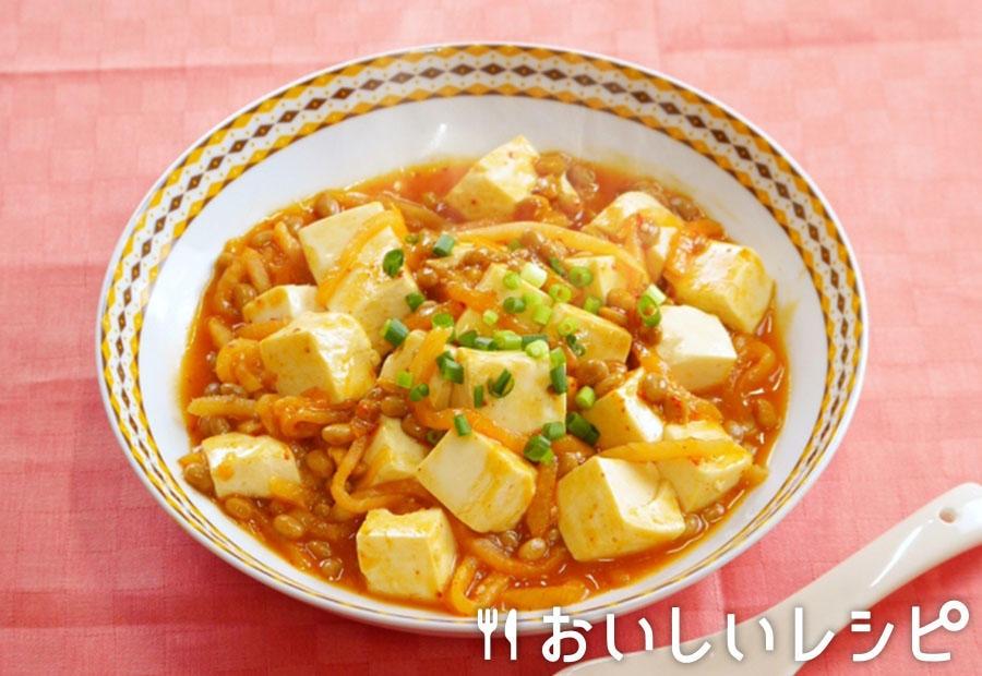 納豆キムチの麻婆豆腐風